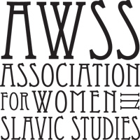 """American Women in Slavic Studies"" о ""Литературе двух Америк"""