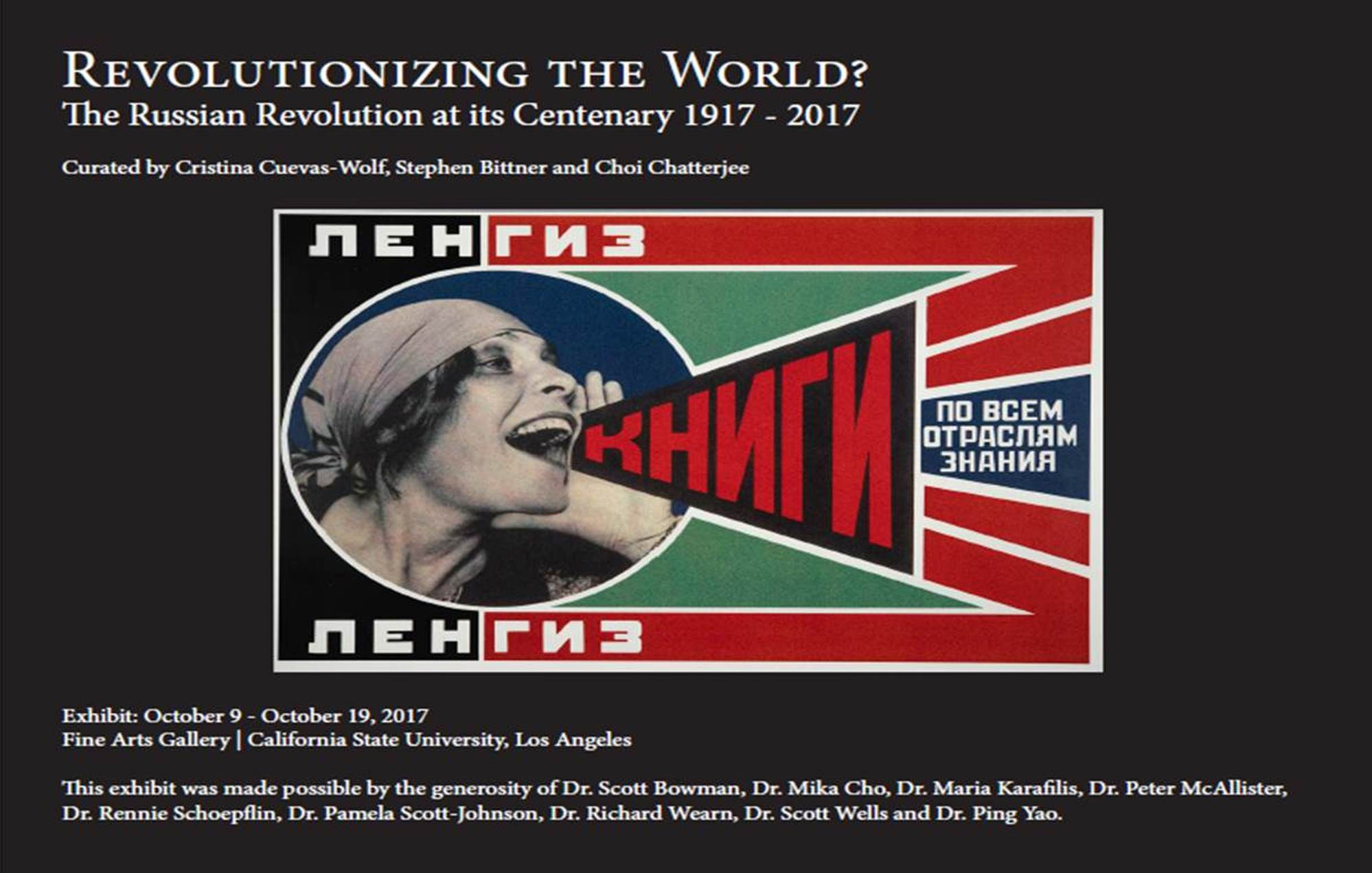 Revolutionizing the World: The Russian Revolution at Its Centenary, 1917-2017
